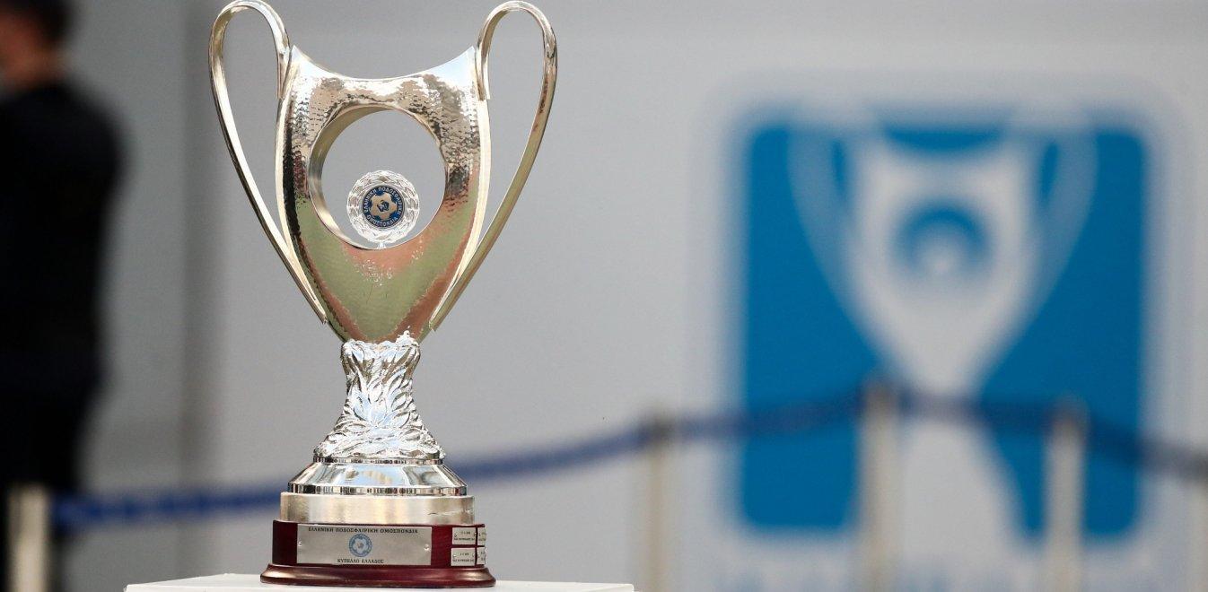 Κύπελλο Ελλάδας: Με ΠΑΣ Γιάννινα ο Ολυμπιακός στον ημιτελικό