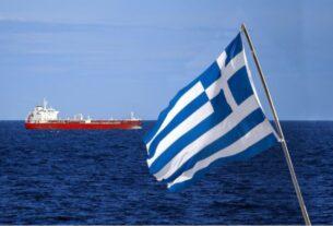 Ναυτιλία: Αυξάνεται ο ελληνόκτητος στόλος, μειώνονται οι ελληνικές σημαίες!