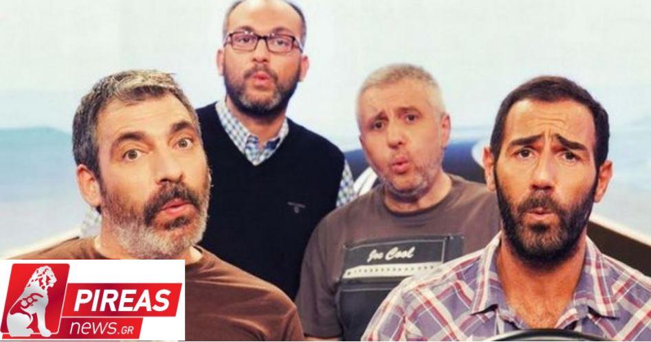 Οι «Ράδιο Αρβύλα» έκαναν «ρόμπα» την Πελώνη για τα επεισόδια στη Ν. Σμύρνη