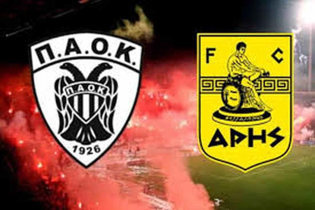 ΠΑΟΚ-ΑΡΗΣ LIVE STREAMING 7/3: Δείτε ΔΩΡΕΑΝ το ντέρμπι της Θεσσαλονίκης
