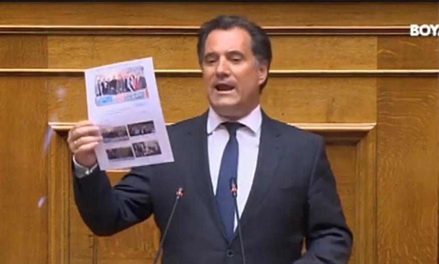 Πλαστή φωτογραφία του Τσίπρα κατέθεσε στη Βουλή ο Άδωνις Γεωργιάδης (video)