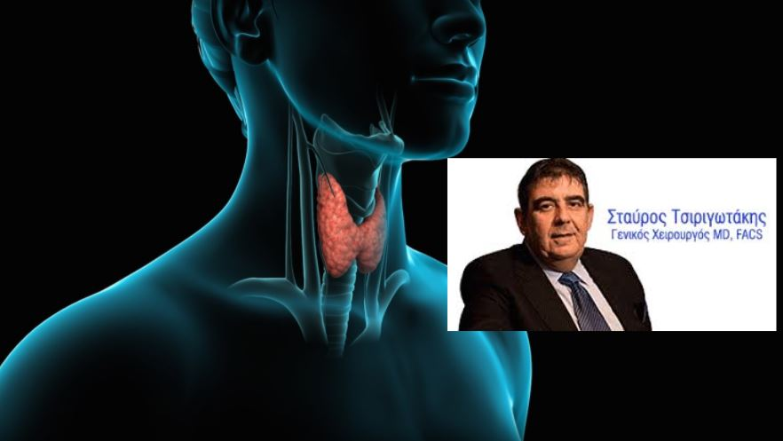 Σταύρος Τσιριγωτάκης: Τα συμπτώματα στις παθήσεις του θυρεοειδή