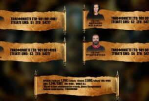 Survivor αποχώρηση 10 Μαρτίου: Αυτός ο παίκτης αποχωρεί σήμερα από διαγωνισμό επιβίωσης!