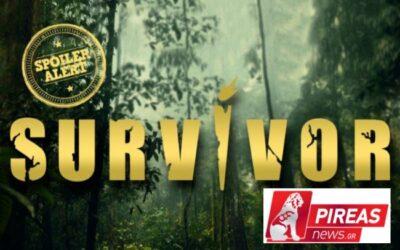 Survivor spoiler 8 Μαρτίου: Οριστικό! Αυτοί κερδίζουν την ασυλία-Ο πρώτος υποψήφιος