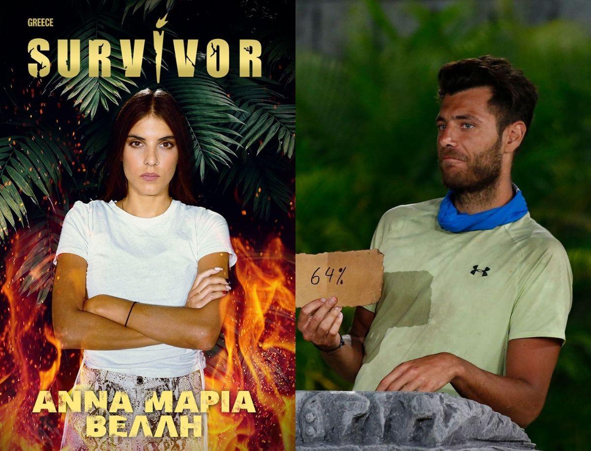 Survivor spoiler: Το βίντεο που προδίδει την σχέση της Άννας Μαρίας Βέλλη και του Νίκου Μπάρτζη!