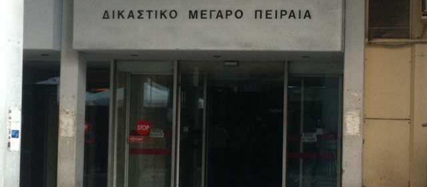 Συναγερμός στα δικαστήρια του Πειραιά: Με κορωνοϊό 5 δικαστές και υπάλληλοι