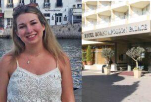 Βαρύ Πένθος στον όμιλο ξενοδοχείων Divani: Πέθανε στα 33 της η Έλλη Διβάνη