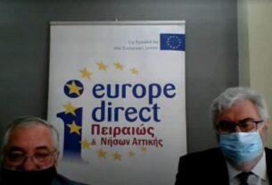 Ημερίδα του ΠΑ.ΠΕΙ, για το Πολυετές Δημοσιονομικό Πλαίσιο (ΠΔΠ) και το Ευρωπαϊκό Ταμείο Ανάκαμψης, στο πλαίσιο της «Διάσκεψης για το Μέλλον της Ευρώπης»