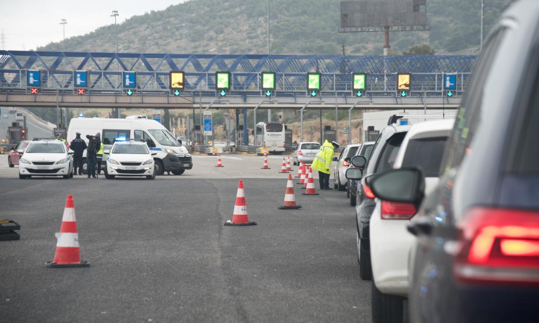 Αισθητά μειωμένη η έξοδος από τα διόδια Ελευσίνας και Αφιδνών – Τι λέει η ΕΛ.ΑΣ