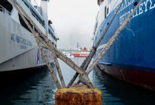 ΠΕΝΕΝ: 24ωρη πανελλαδική απεργία σε όλες τις κατηγορίες πλοίων στις 6 Μάη