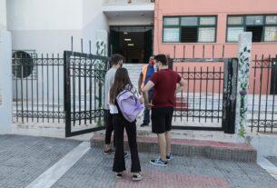 Το άνοιγμα των σχολείων στο επίκεντρο της επιτροπής των ειδικών σήμερα Τετάρτη