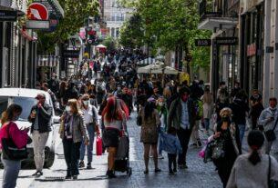 Πειραιάς: Το ωράριο των σούπερ μάρκετ και των εμπορικών καταστημάτων την Μ. Παρασκευή