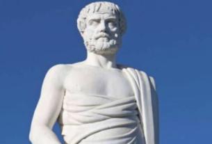Πέντε φράσεις του Αριστοτέλη που θα σε κάνουν να σκεφτείς αλλιώς