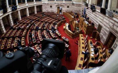 ΧΑΜΟΣ στη Βουλή για την ασυλία στην Επιτροπή των λοιμωξιολόγων! (video)