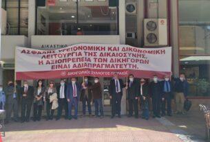 Συμμετοχή των δικηγόρων Πειραιά στην πανελλαδική διαμαρτυρία δικηγόρων