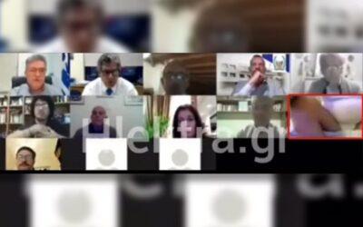 ΕΠΟΣ! Έλληνας δημοτικός σύμβουλος με το σώβρακο σε τηλεδιάσκεψη-video