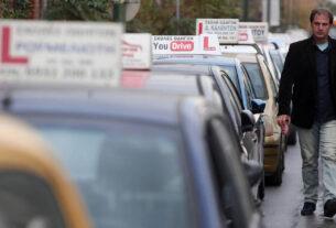 Διπλώματα οδήγησης: Στην αναμονή πάνω από 50.000 πολίτες - Αγανάκτηση των εκπαιδευτών