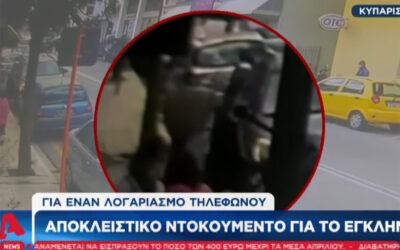 Κυπαρισσία: Βίντεο – ντοκουμέντο με τον δράστη να μπαίνει στο κατάστημα με το όπλο
