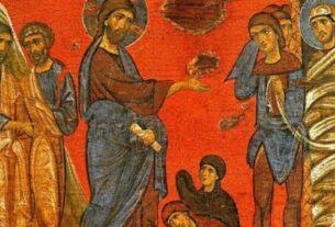 Λάζαρος: Τι απέγινε μετά το θαύμα της Ανάστασης του