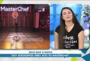 MasterChef Spoiler: Η Μαρία απάντησε για το… φλερτ με τον Ιωάννη-video