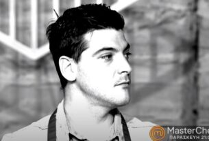 MasterChef Spoiler 23.04.21: Ο Νικητής τη ομαδικής δοκιμασίας-video