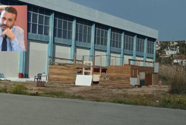 """Σαλαμίνα: Εικόνες ντροπής στο κλειστό γυμναστήριο """"ΝΙΚΟΣ ΓΡΑΜΜΑΤΙΚΟΣ""""-(photos)"""