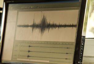 Σεισμός 4 Ρίχτερ στη Σαντορίνη!