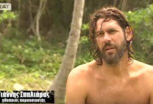 Survivor Spoiler: Δείτε ποιος παίκτης είναι ανιψιός του Γιάννη Σπαλιάρα-video