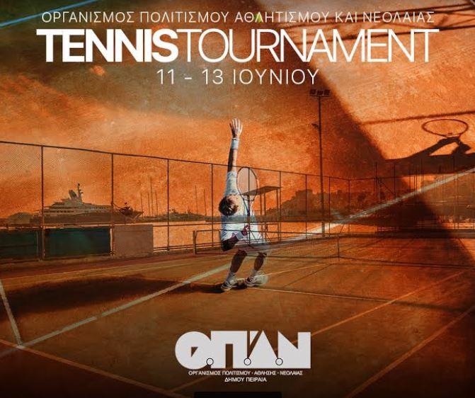 Τουρνουά Τένις στα ανοιχτά Δημοτικά γήπεδα στα Βοτσαλάκια