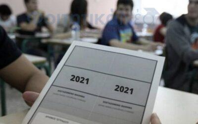 Πανελλήνιες 2021 Χαμός στις Βάσεις! Πρώτες εκτιμήσεις μετά την μείωση εισακτέων