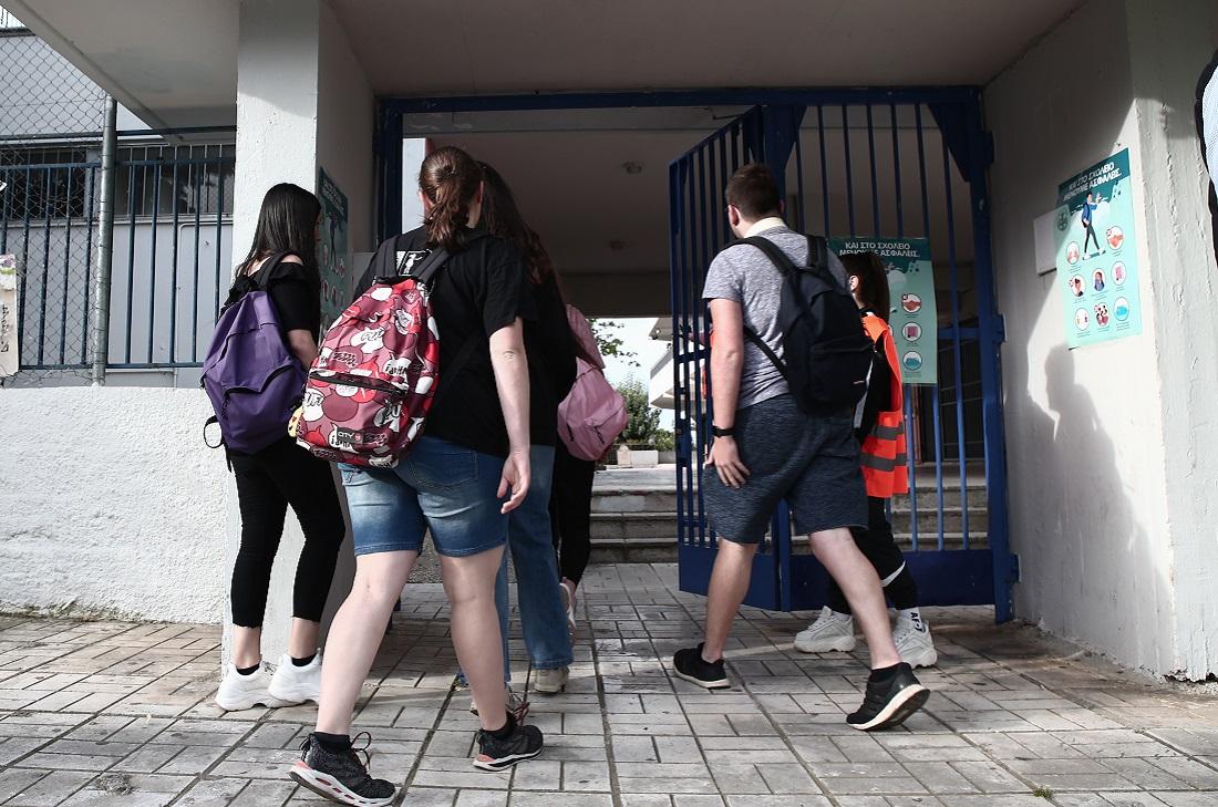 Πειραιάς: Πώς θα ανοίξουν τη Δευτέρα Δημοτικά – Γυμνάσια και Φροντιστήρια