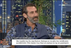 Survivor 2021: Τι λέει ο Γιώργος Κοψιδάς για τα χρήματα που έπαιρνε