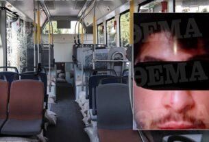 ΑΠΟΚΑΛΥΨΗ: Αυτός είναι ο διεστραμμένος που αυτοϊκανοποιήθηκε πάνω σε κοπέλα στο λεωφορείο-photo