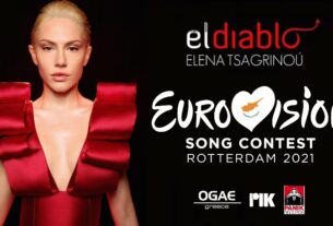 Eurovision 2021: Κόλασε η Έλενα Τσαγκρινού με το «El Diablo»-video