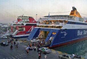 Σε ποια νησιά μπορείτε να πάτε με έκπτωση 30% στα ακτοπλοϊκά εισιτήρια