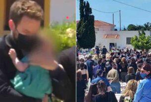 Κηδεία Καρολάιν: Ράγισε καρδιές ο επικήδειος λόγος του χαροκαμένου συζύγου-video