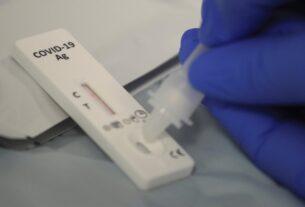 Κίνδυνος για το ανοσοποιητικό σύστημα τα πλαστικά του Self Test!