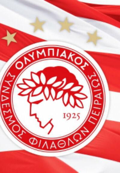 Ο Ολυμπιακός ζητά από τους φιλάθλους του να μην πάνε στο «Γ. Καραϊσκάκης» για τη φιέστα