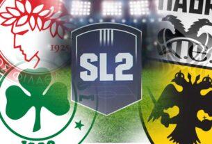 Οριστικό! Στη Super League 2 με Β' ομάδες Ολυμπιακός, ΠΑΟ, ΑΕΚ, ΠΑΟΚ