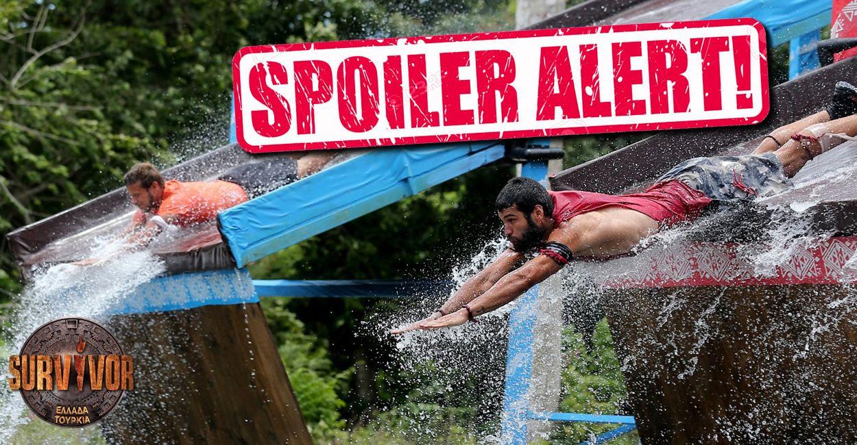 Survivor Spoiler 31/5: Αυτός κερδίζει σήμερα την ασυλία στον νυκτερινό αγώνα (video)