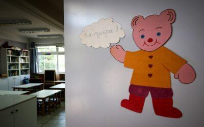 Δεν ανοίγουν οι παιδικοί σταθμοί την Δευτέρα