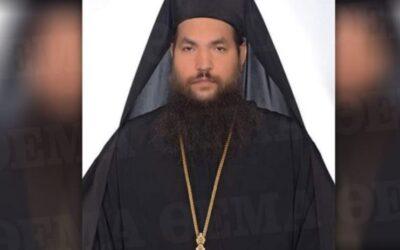 Μονή Πετράκη Αυτός είναι ο παπάς που έριξε το βιτριόλι στους Μητροπολίτες