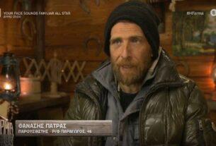 """Θανάσης Πάτρας: """"Πήγα στη Φάρμα για ένα τηλεοπτικό restart"""""""