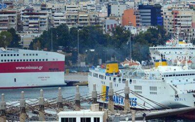 Λιμάνι Πειραιά: Προσοχή! Αλλαγές από Δευτέρα – Τι θα ισχύει για τα ταξίδια με πλοίο