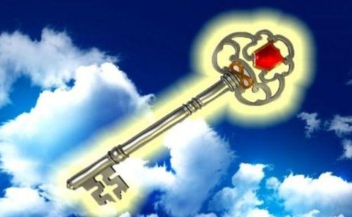 Η άπιστη σύζυγος και το κλειδί του παραδείσου