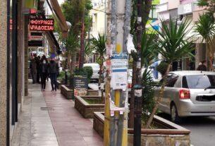ΕΒΕΠ: Πρωτοποριακή η δράση του Δήμου Πειραιά για τις μικρές επιχειρήσεις