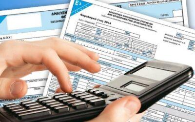 Φορολογικές Δηλώσεις 2021: SOS! Ποια λάθη κοστίζουν ακριβά