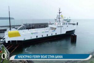 Ναυτιλία: Το μέλλον ξεκίνησε με πλοία στην… πρίζα (video)
