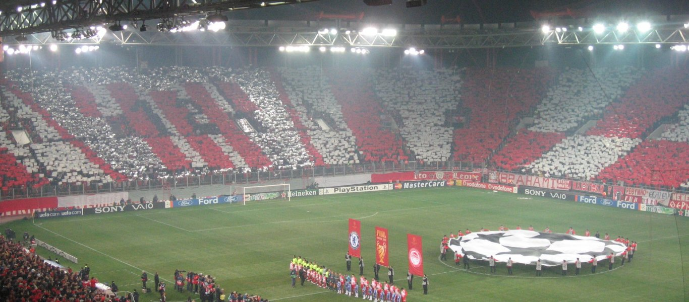Champions League: Με Δυναμό Τιφλίδας η Νέφτσι Μπάκου ο Ολυμπιακός