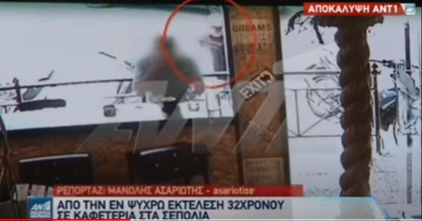Κάμερα καταγράφει καρέ-καρέ την εν ψυχρώ δολοφονία του 32χρονου στα Σεπόλια